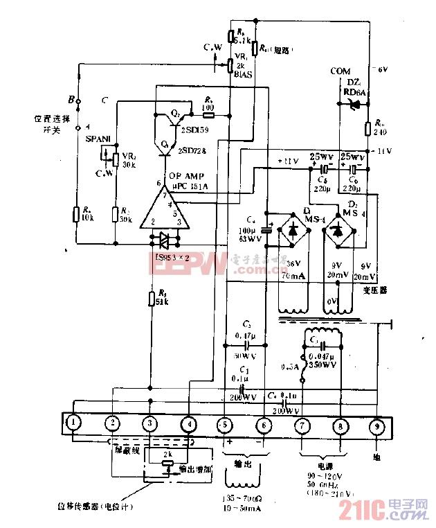 位移传感器放大电路图.jpg