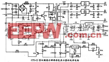 CTX C2型双频高分辩率彩色显示器的电源电路图