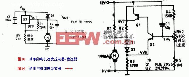 直流电机控制电路专辑―4图片