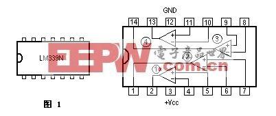 四电压比较器LM339的8个典型应用例子