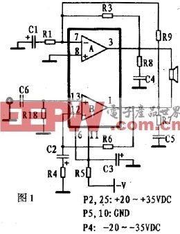 集成音频功放IC应用于BTL方法探讨与实验