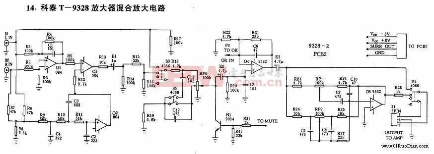 科泰T-9328放大器混合放大电路