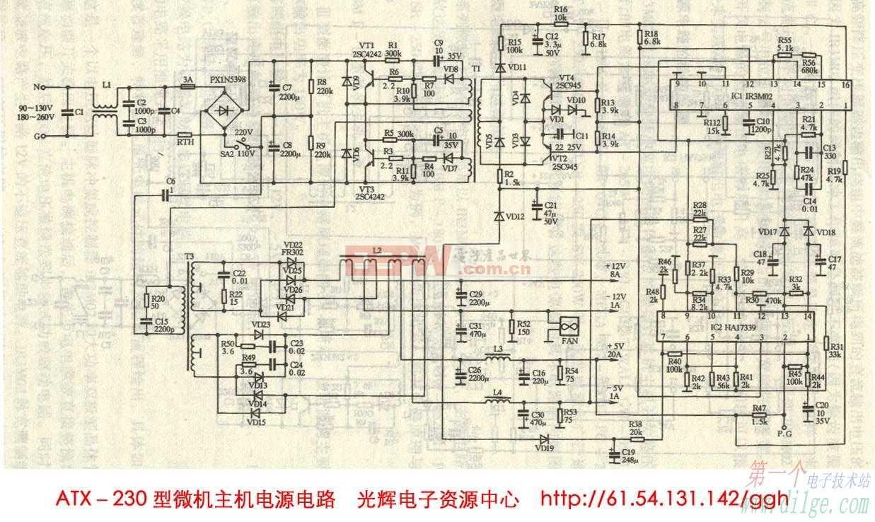 ATX-230型微机主机电源电路