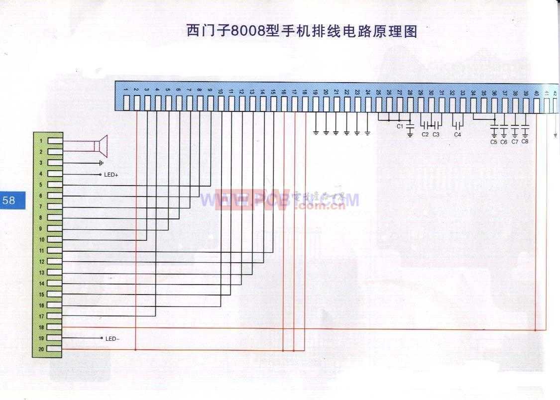 西门子8088型手机排线电路原理图