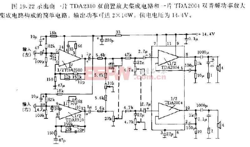 高质量立体功放电路