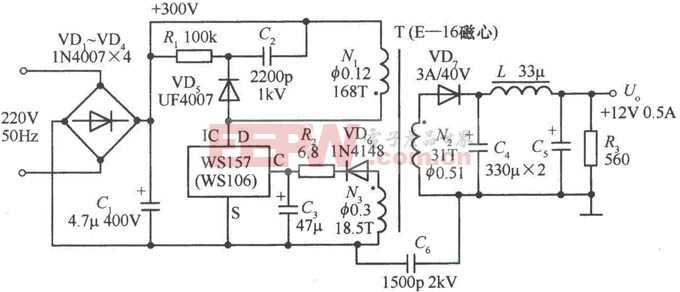 12v开关电源电路图