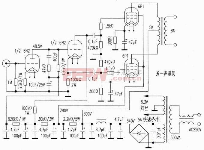 6p1+6n2廉價電子管功率放大器