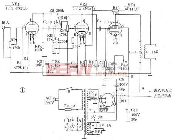 自制6P14小功率胆机
