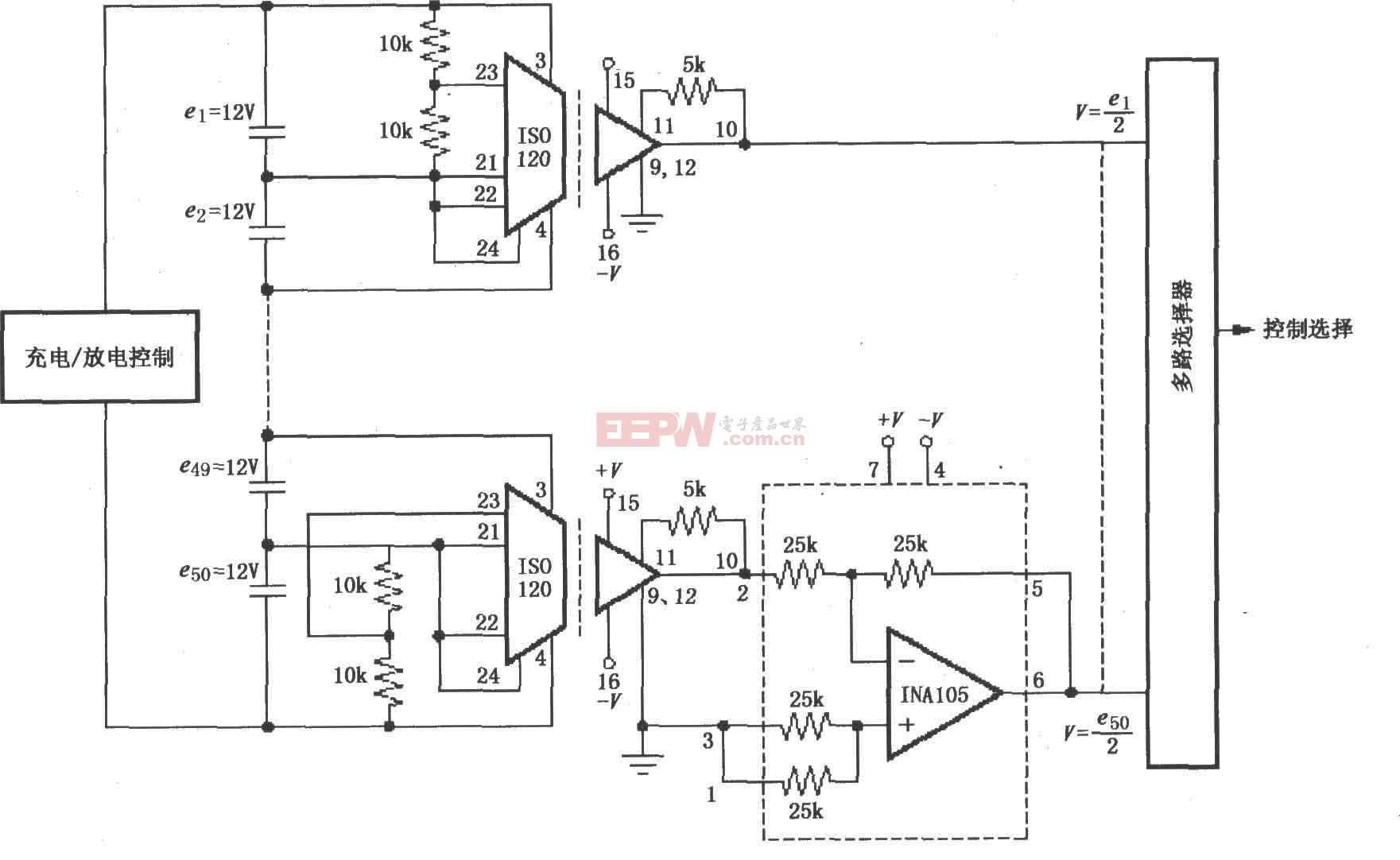 ISO120与仪表放大器INA105、多路选择器构成的600V电池系统的电池监控电路图