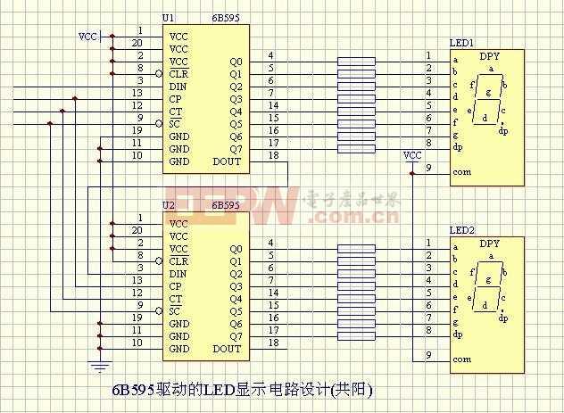 LED-6B595驱动的LED显示电路图设计(共阳)