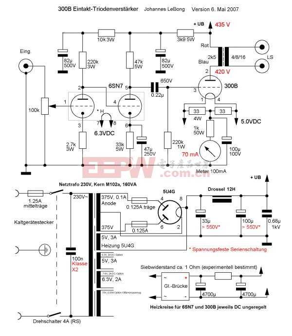 300B胆机电路图