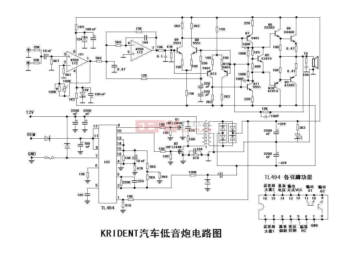 KRIDENT汽车低音炮电路图高清图片