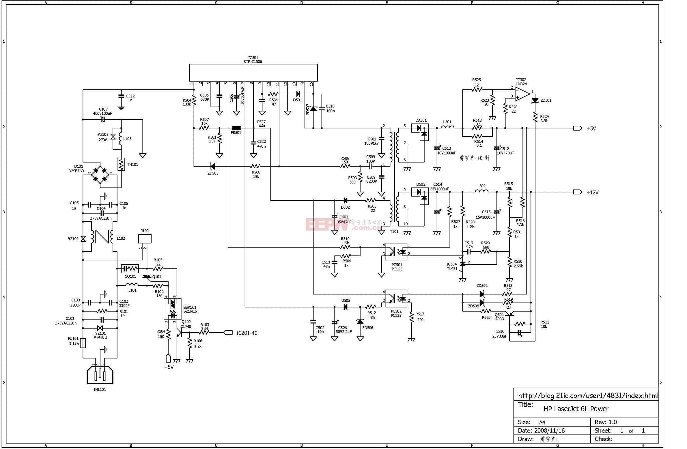 惠普6L激光打印机电源电路图