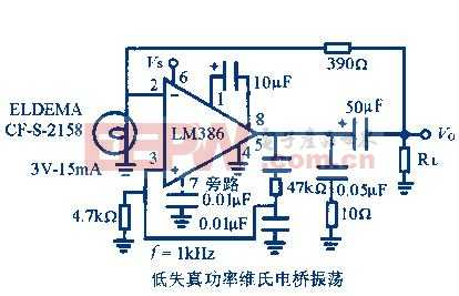 LM386 应用电路
