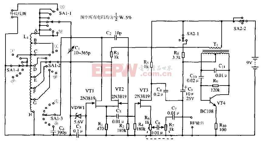 由3只场效应管组成的RF信号发生器电路