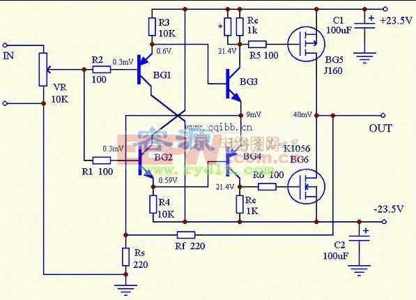 电流反馈型功放电路