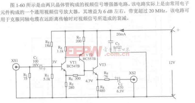 简易视频信号增强器电路