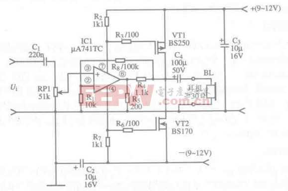 基于uA741TC芯片的高保真耳机放大电路