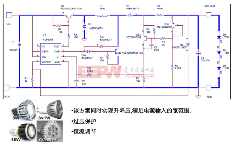 NCP3063 1.5A 40V DC-DC转换器