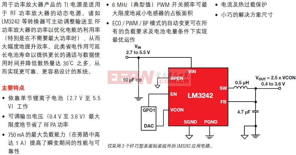 LM3242 典型应用