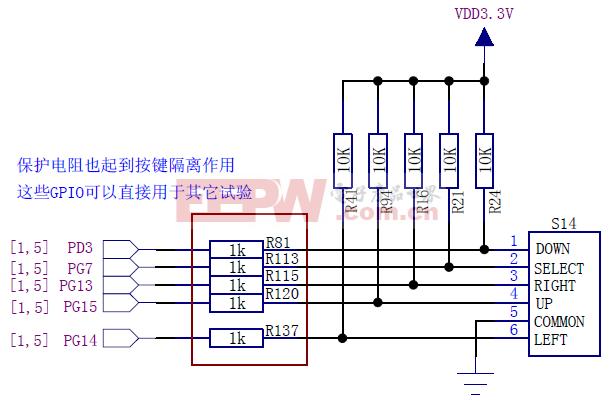 STM32 5向摇杆接口电路