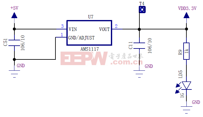 STM32 3.3V电源电路(提供给CPU和大部分外设)