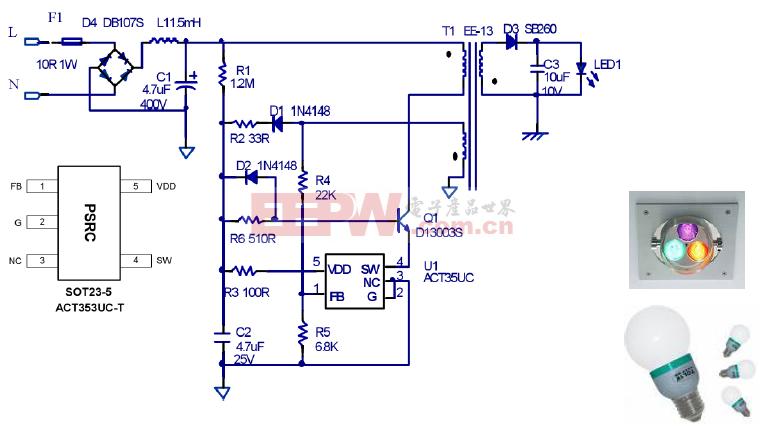 1-4W AC-DC LED 驱动ACT35