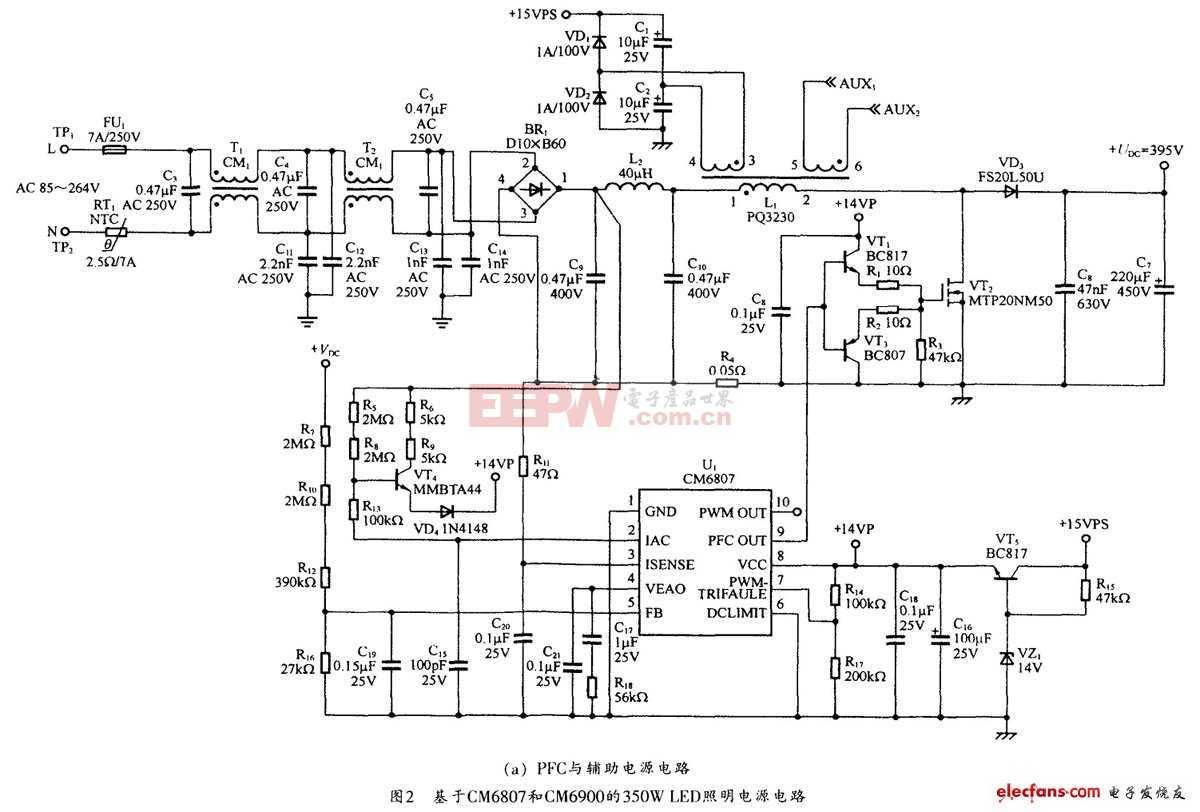 PFC升压变换器与辅助电源电路图