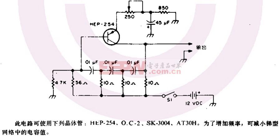00Hz振荡器简易电路图图片
