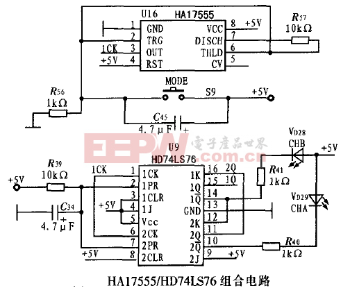 JTAG仿真电路 -接口电路图图片
