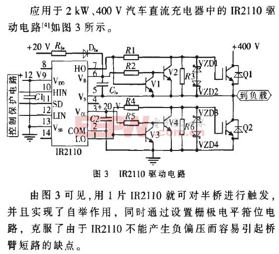 R2110驱动电路