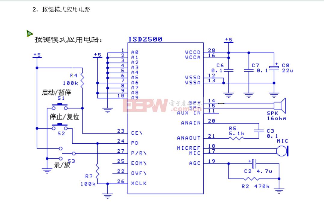 isa典型应用电路