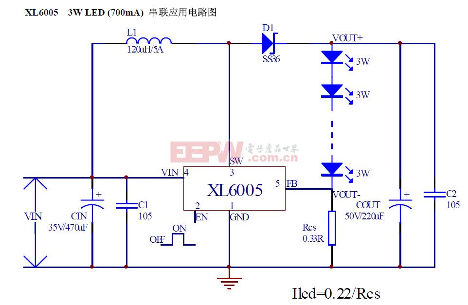 XL6005 3W LED (700mA) 串联应用电路图