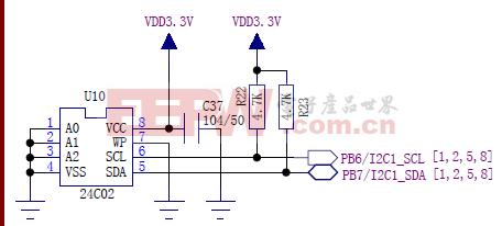 STM32串行EEPROM芯片模块电路