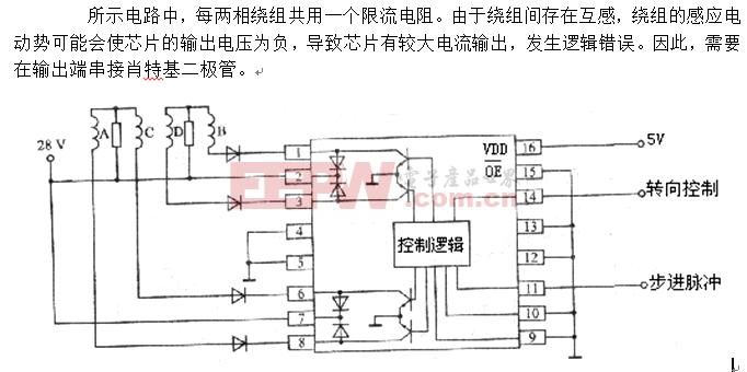 UCN5804B应用电路