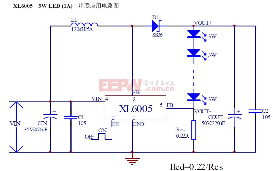 XL6005 3W LED (1A) 串联应用电路图