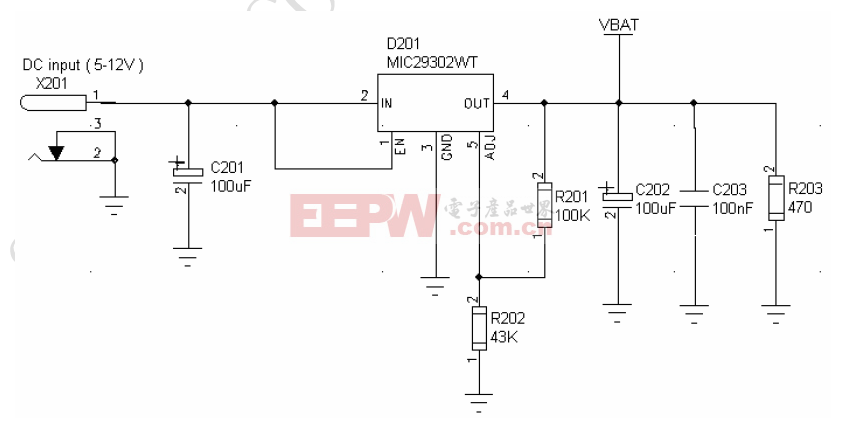SIM908供电输入参考设计电路