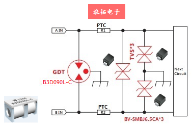 B3D090L-C保护485.png