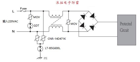 照明电源保护方案.jpg