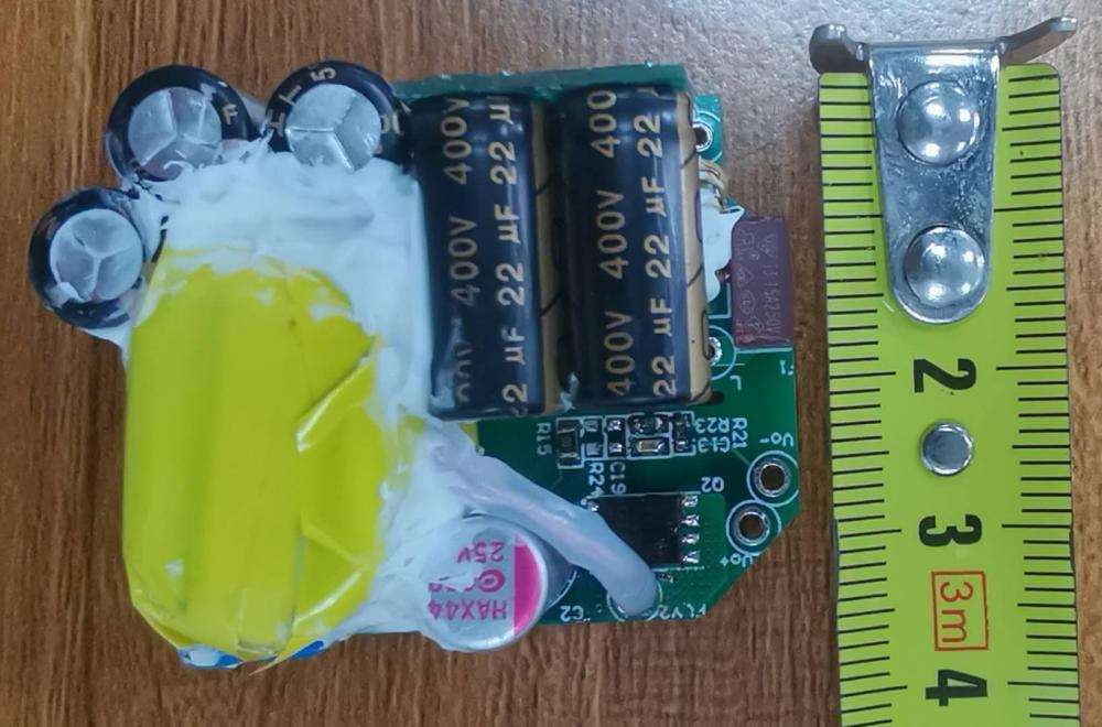 一种基于GaN的65W AC/DC电源模块设计