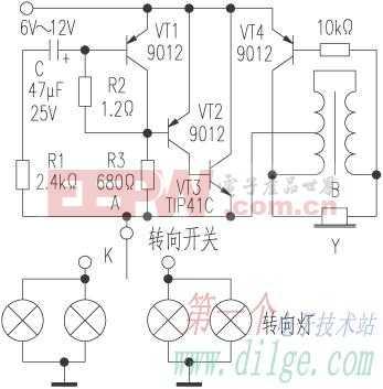 SGF-2型电子闪光蜂鸣器电路分析