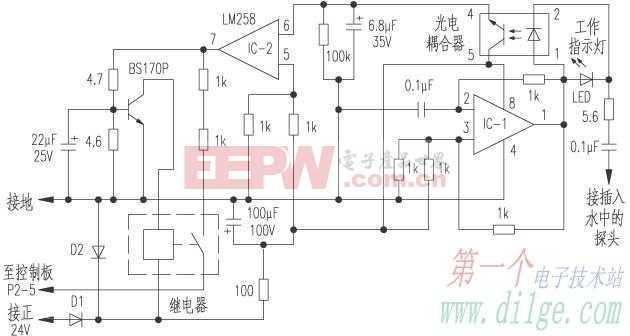 康明斯柴油机水箱水位传感器电路剖析