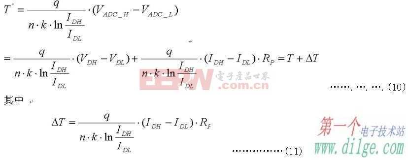 笔记本电脑/将(8) 式和(9) 式代入(7) 式,我们可得到