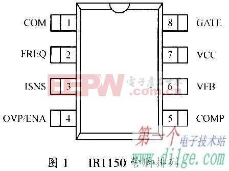 基于IR1150的单周期控制PFC的原理与设计