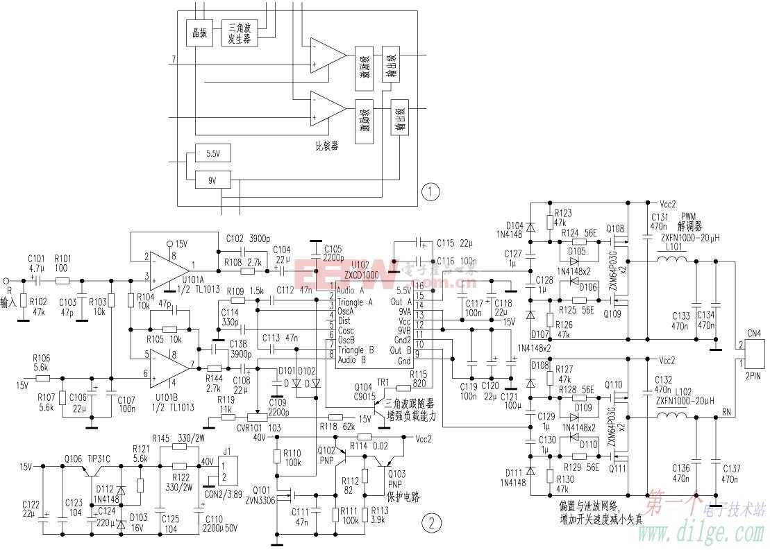 英国ZETEX 150W×2数字功放板