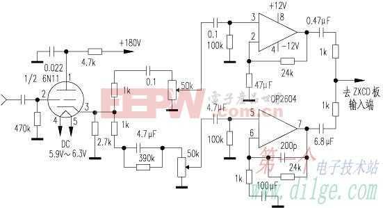试用ZXCD-1000数字功放板