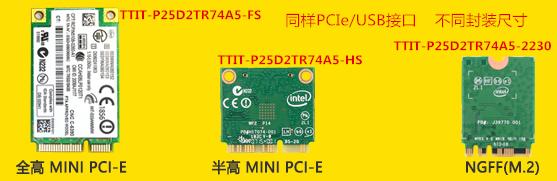 Mini PCI-E_副本.png