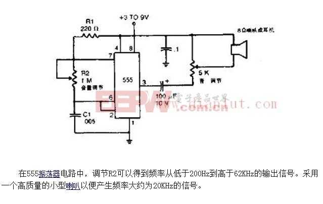 超声波驱蚊电路原理图