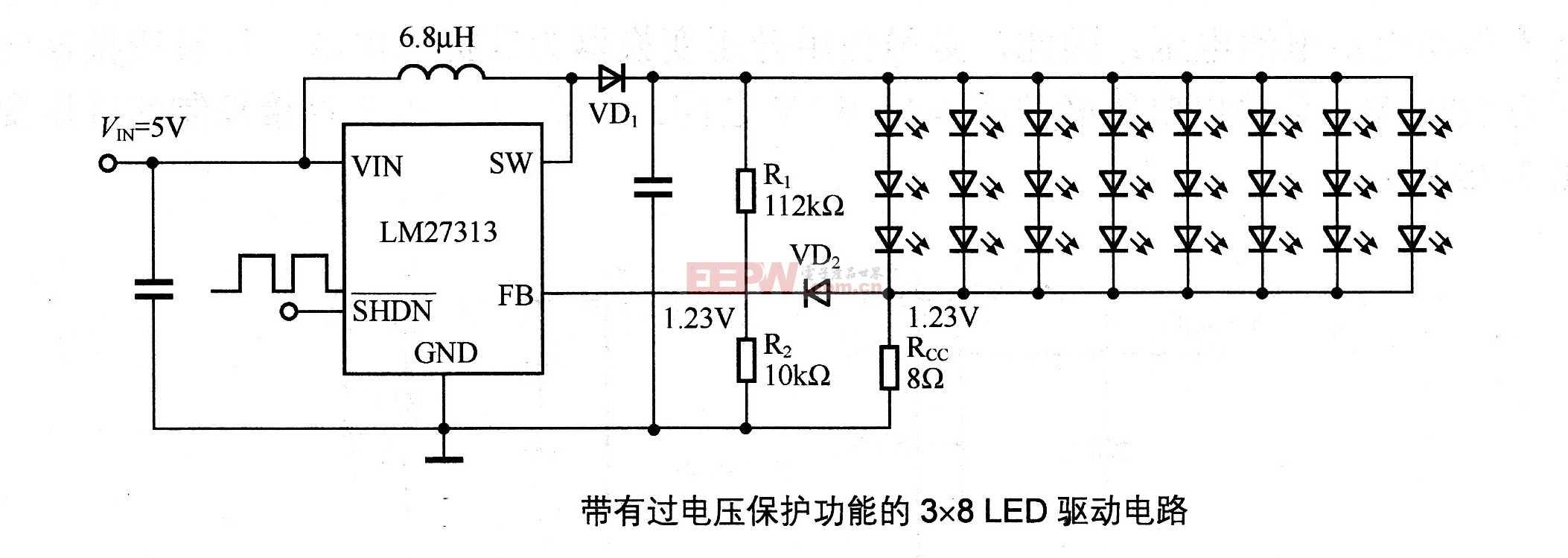 带有过电压保护功能的3×8LED驱动电路