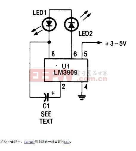 LED脉冲发生器